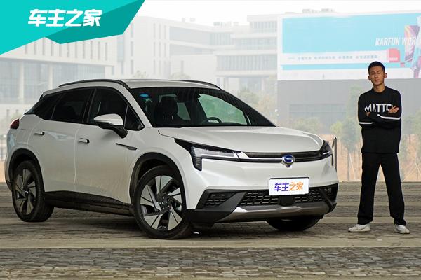 純電續航650km的SUV只要28萬 試駕解析Aion LX
