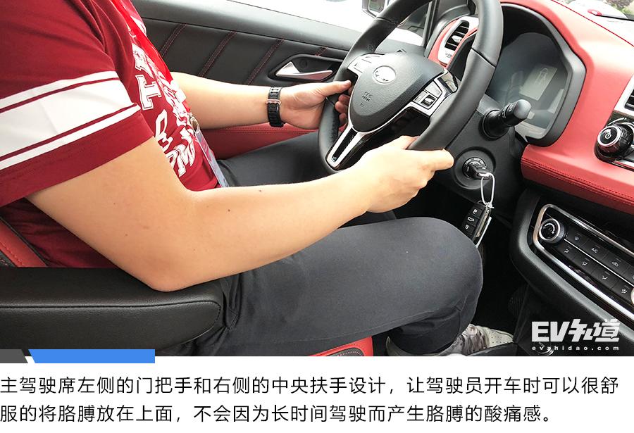 时尚的出行家 试驾江淮iEV6E运动版