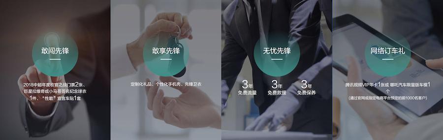 预售价6-7.5万元 哪吒N01将于广州车展正式上市