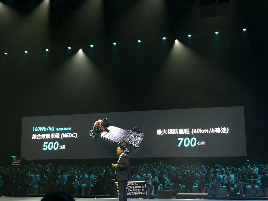 "ENOVATE中文名""天际""发布 电咖ME7首订千台"