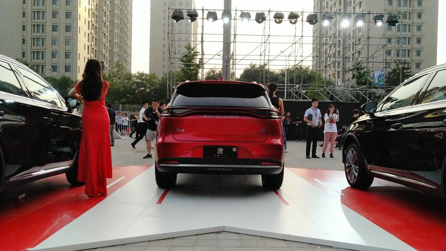 比亚迪唐EV将于广州车展发布 北京地区开始预定