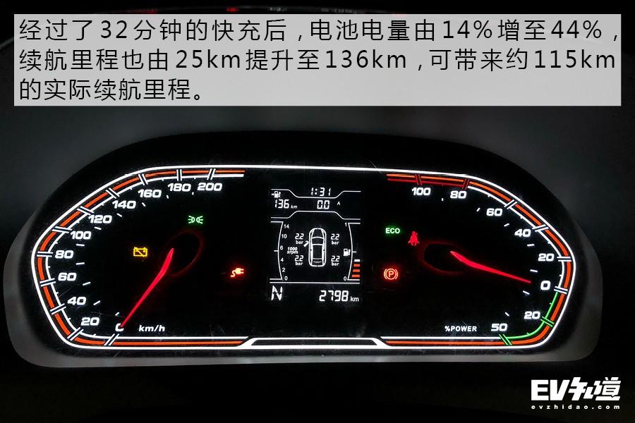 真能到351km吗? 奇瑞瑞虎3xe续航测试