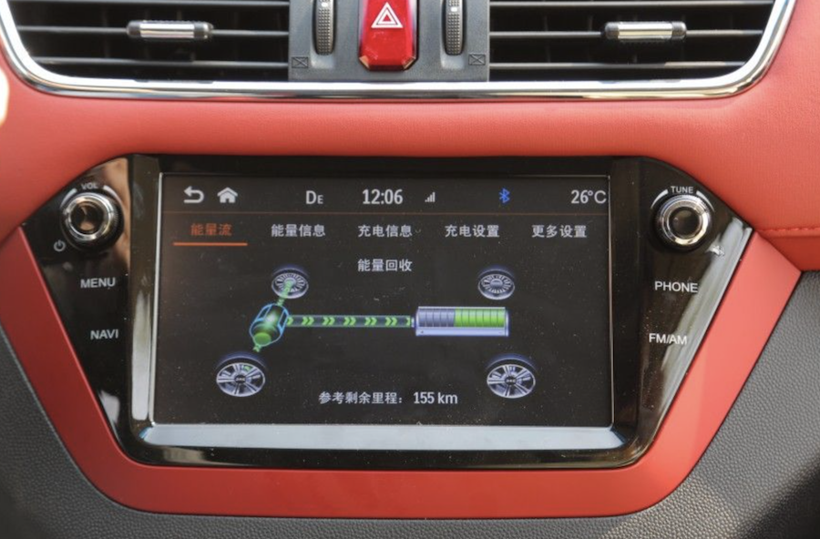 江淮iEV7S智享版上市 增加配置/补贴后售9.35万