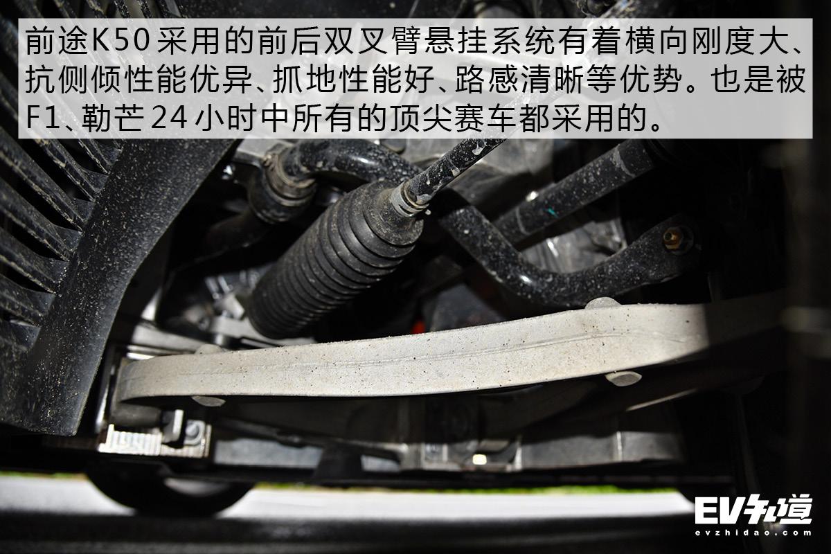 蹦04吓得腿发软 前途K50性能测试