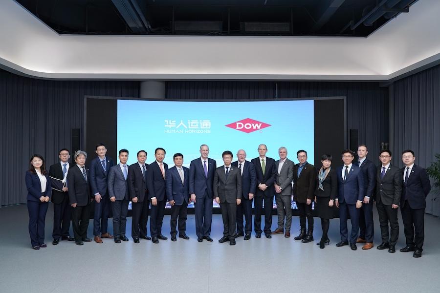 陶氏全球CEO菲特林会见华人运通董事长丁磊