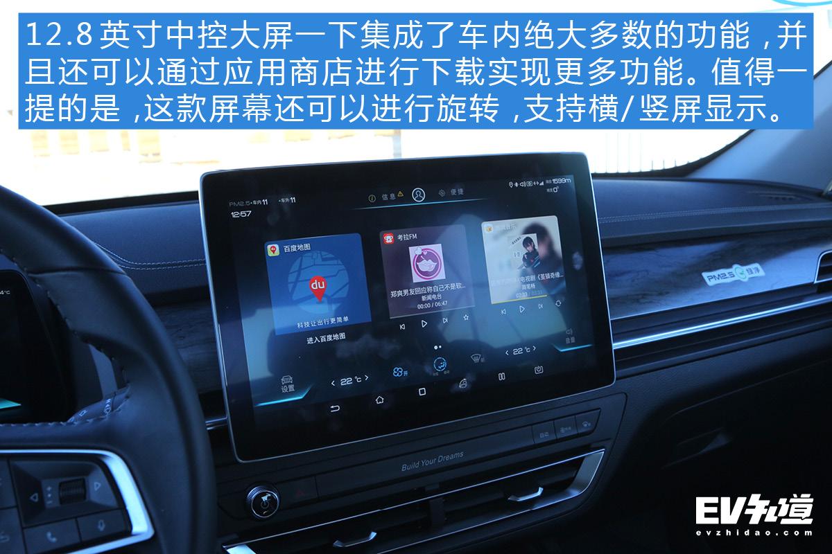 北京-崇礼冰雪挑战第二季——比亚迪秦Pro EV500