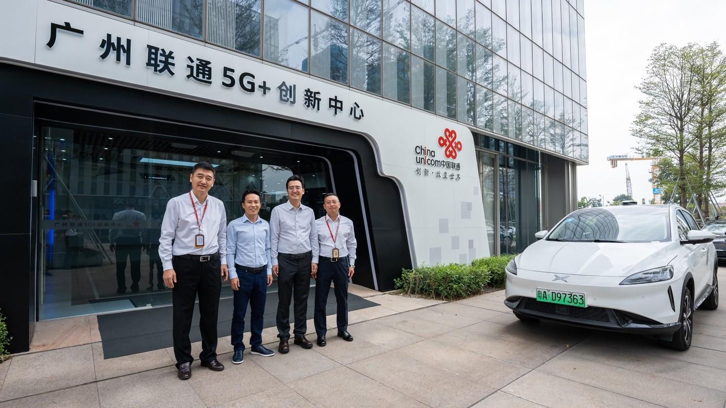 小鹏汽车与中国联通广州市分公司达成战略合作
