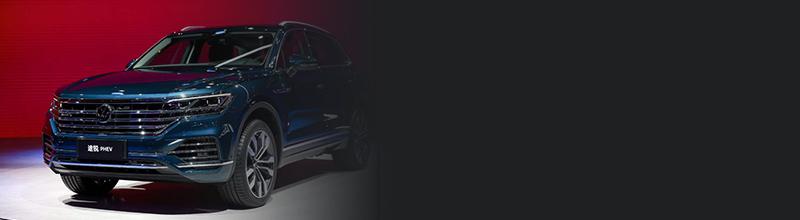 大众汽车品牌携三款新车重磅亮相2019广州车展