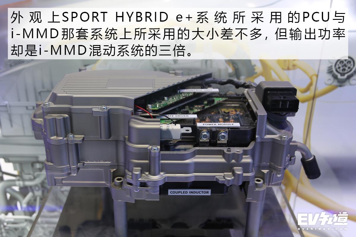 EV性能极其优越 本田SPORT HYBRID e+插电混动技术解析