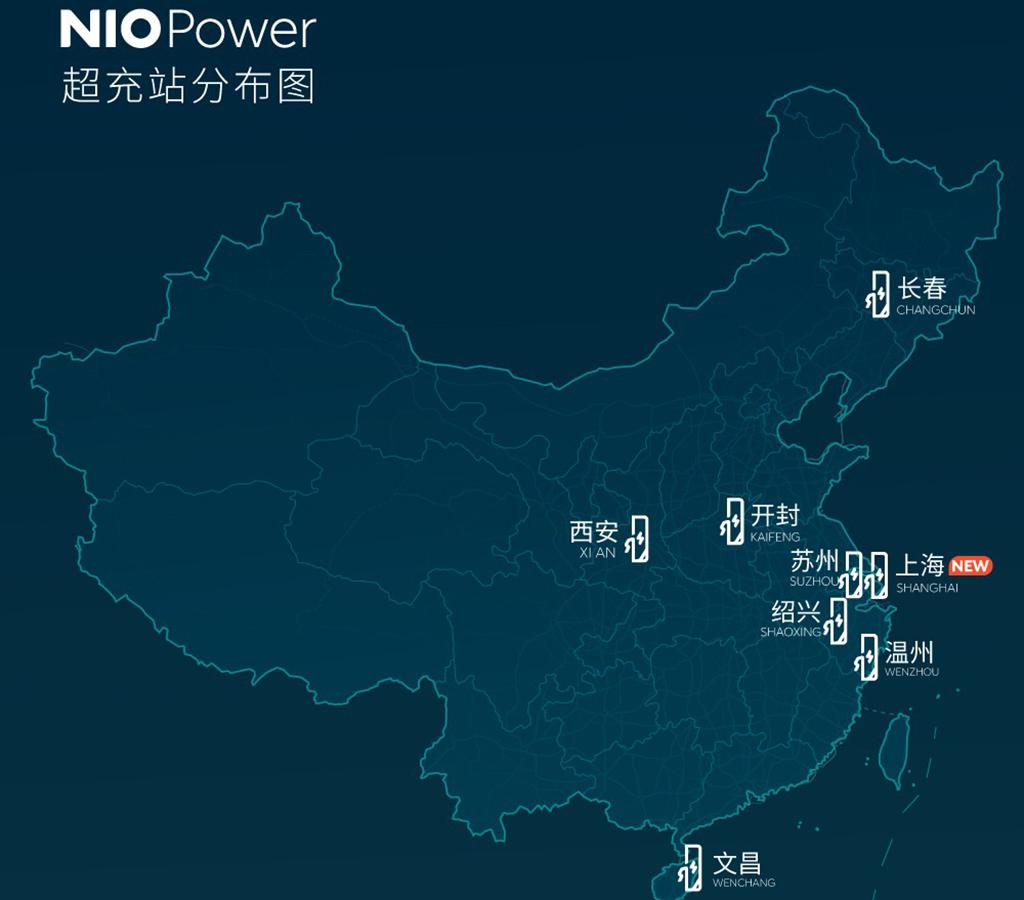 第8座达成 蔚来上海超级充电站已正式投入运营