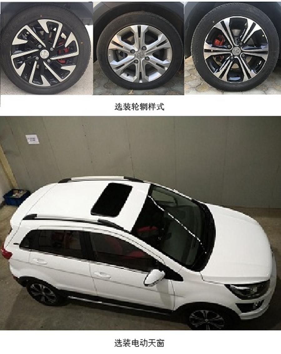 北汽新能源上海車展陣容:EX3/EU7/EC5
