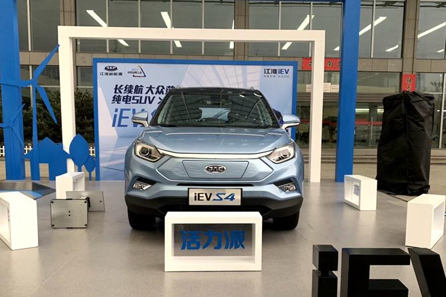 iEVS4/iEV7S/iEVA60等 江淮众多车型齐亮相
