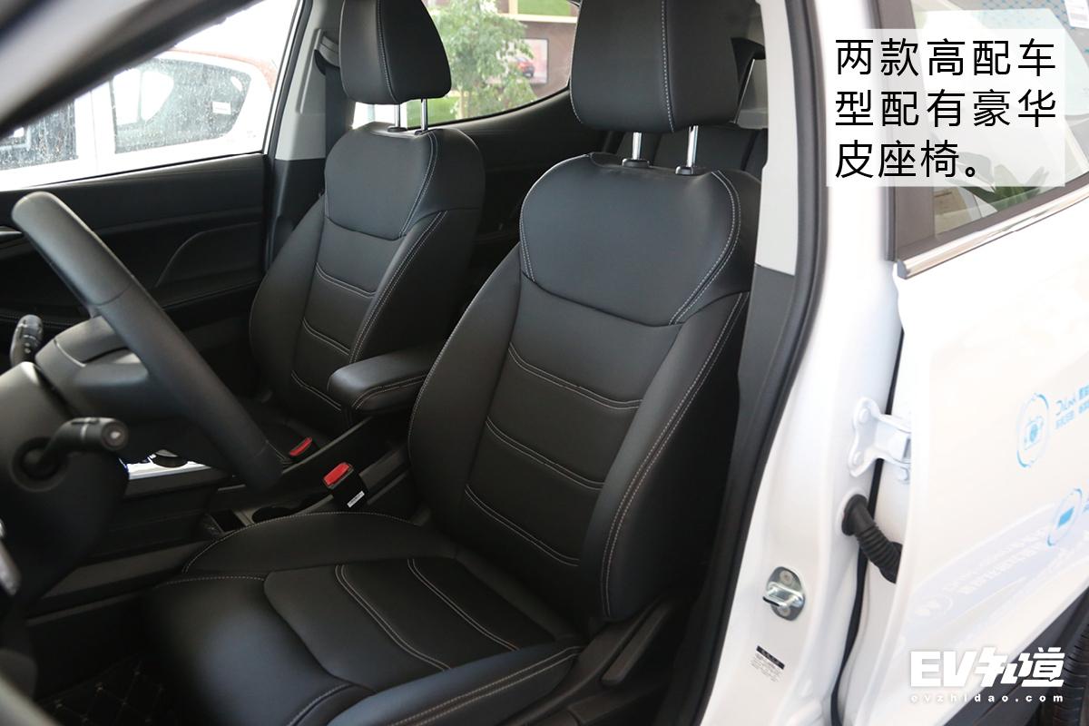 性价比之选:智·标准型 比亚迪S2购车手册