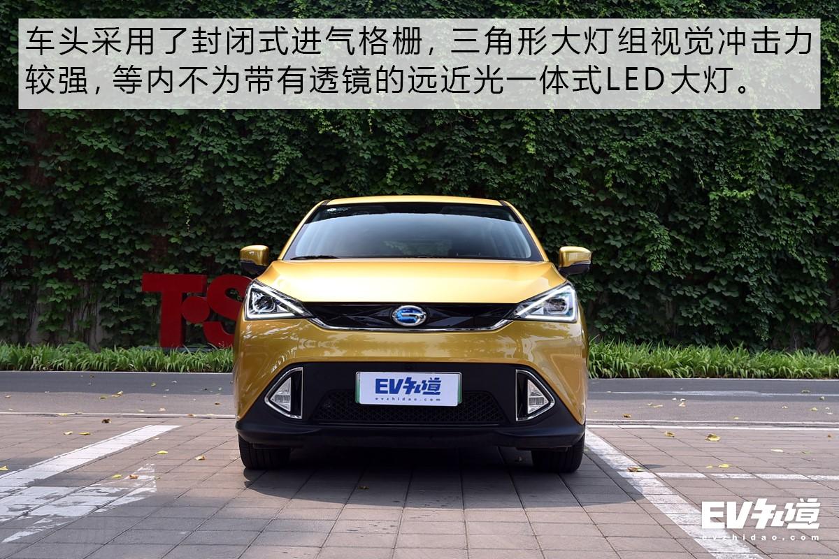 补贴后售12.98万起 广汽新能源2020款GE3 530上市