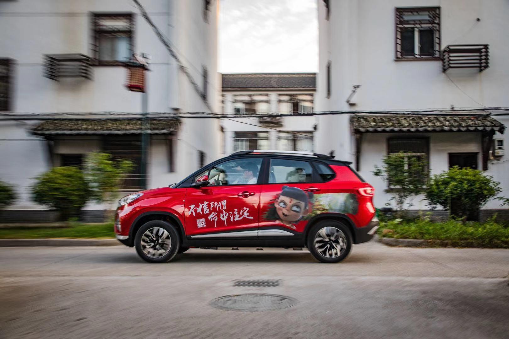 哪吒N01成首届中国极限运动大会官方指定用车