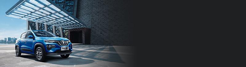 雷诺e诺将于9月5日上市 预计售价10万元左右