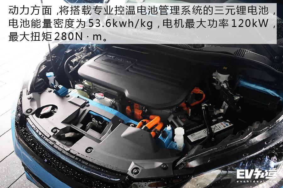 补贴后售15.98-17.98万元 广汽本田VE-1正式上市