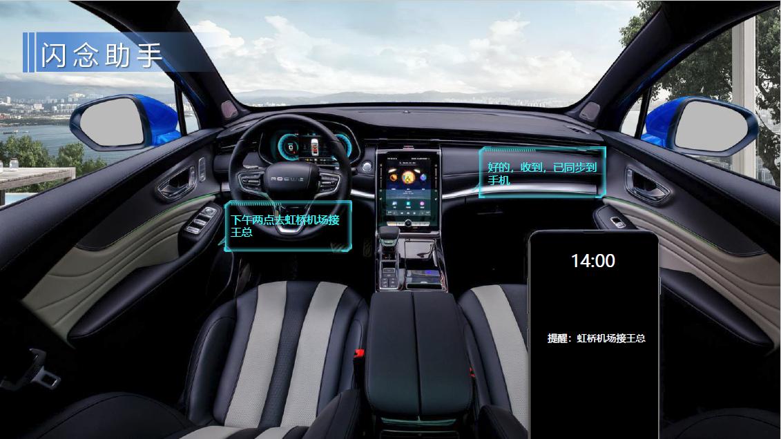 重新定义汽车出行方式 荣威RX5 eMAX智能座舱体验