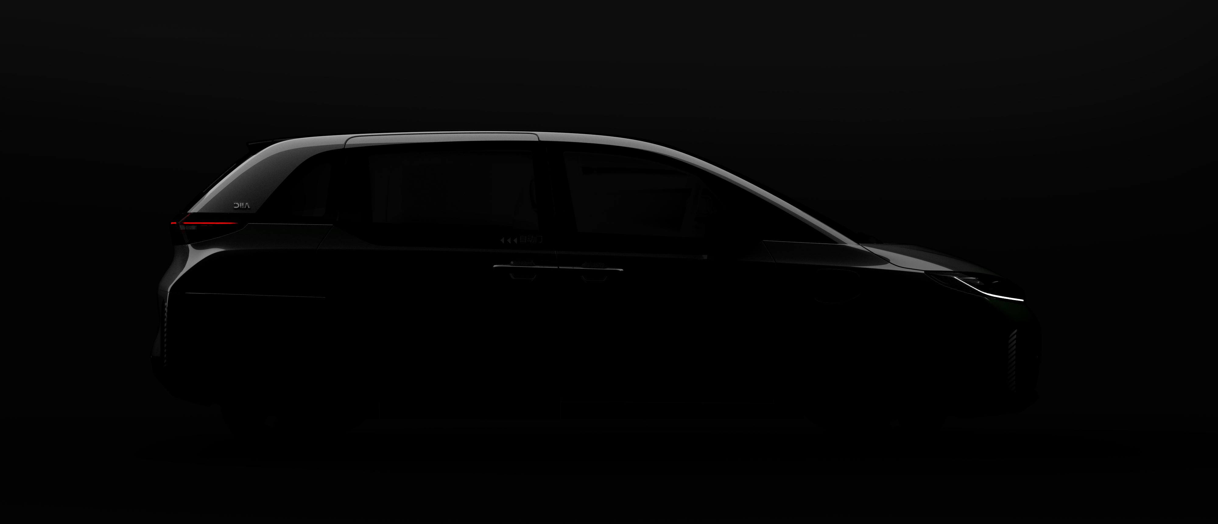 搞事情?滴滴将于11月16日发布一款新车