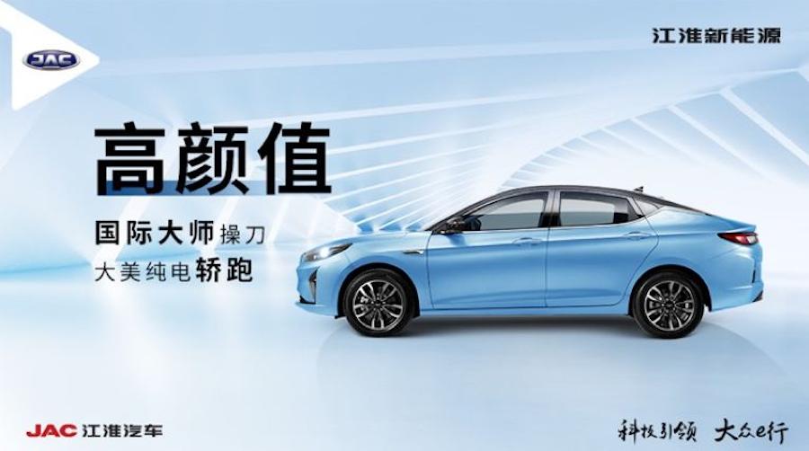 采用电影形式进行发布 江淮iC5将于今日晚上市