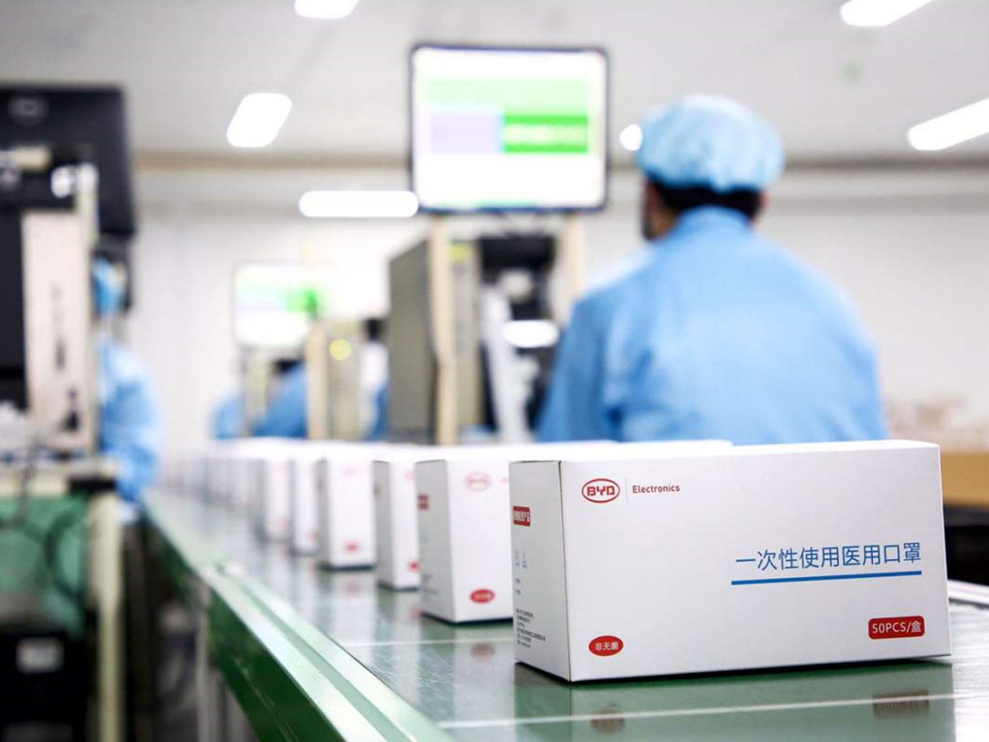 每只價格不超過2.5元 比亞迪向深圳投放1500萬只口罩