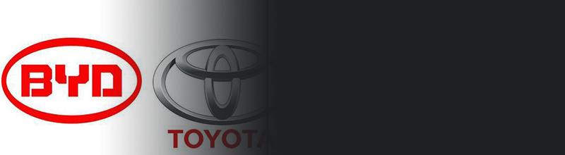 比亚迪丰田电动车科技有限公司正式成立