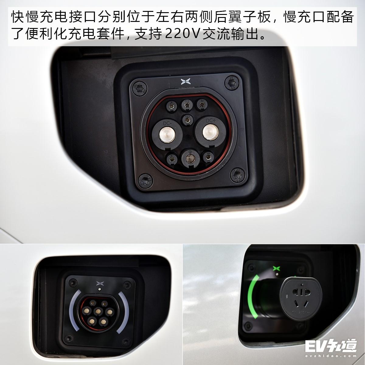 E-TEST 8:小鹏P7四驱高性能电耗测试+静、动态体验