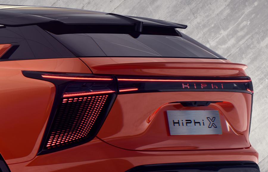 实现以场景定义设计 高合HiPhi X 搭载可进化自定义数字灯光系统