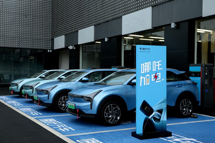 安全看得见 智能服务再升级 哪吒汽车智能安全体验营正式开营