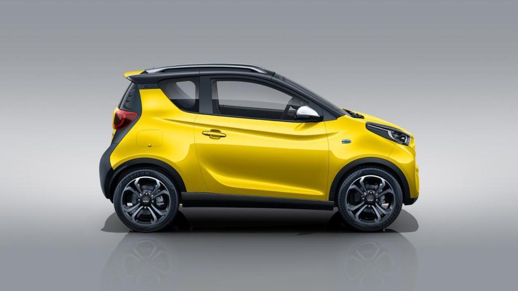 售6.98-7.38万元 奇瑞小蚂蚁新车型上市