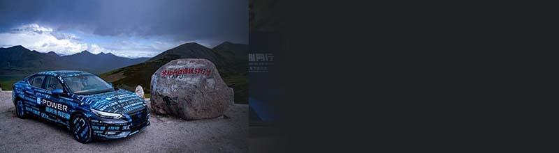 将在天津车展正式亮相 东风日产e-POWER轩逸测试谍照曝光