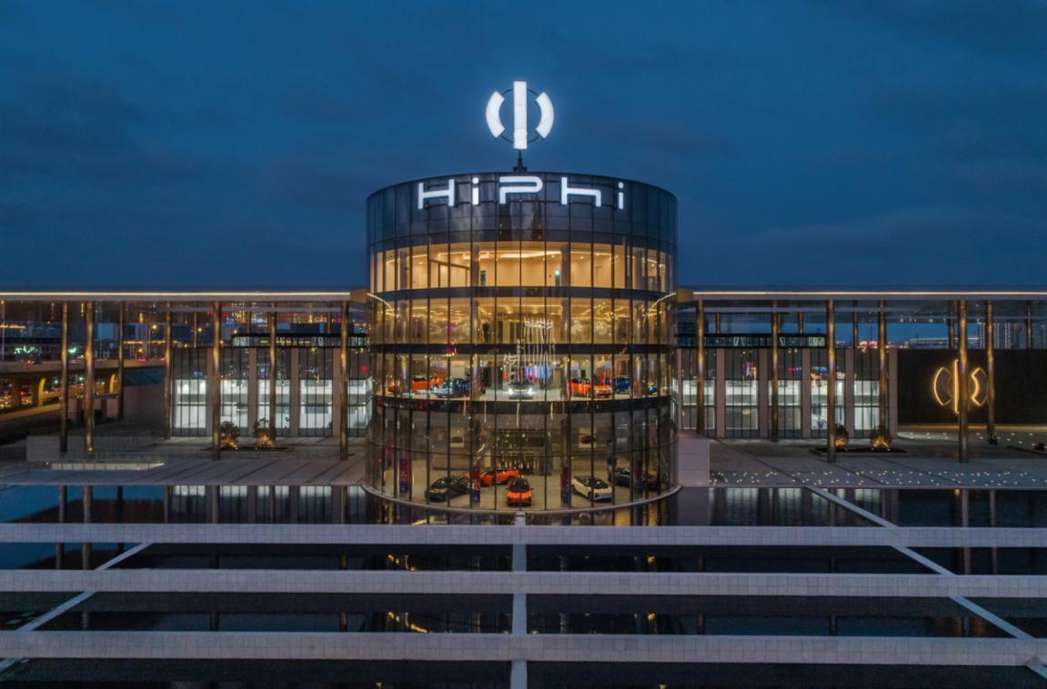 城中心的旅游景点 感受智能环保的高合精品汽车工厂