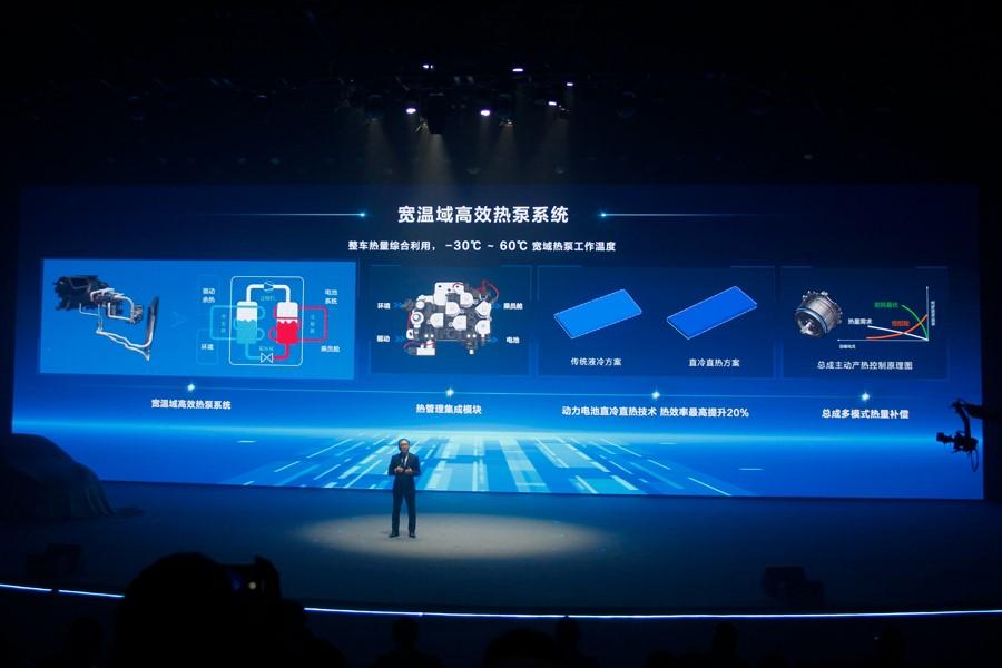硬核干貨!比亞迪發布e平臺3.0:全面革新,首款概念車亮相