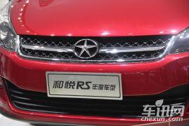 江淮汽车-和悦RS年度车型