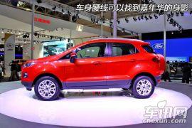福特-EcoSport(进口)-基本型