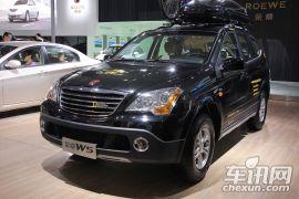 上海汽车-荣威W5