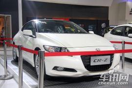 本田-本田CR-Z(进口)