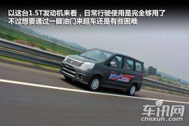 抢先试驾长城V80 1.5T