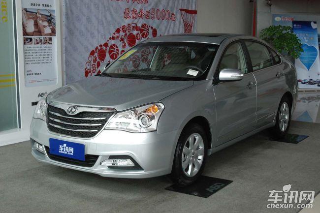 东风风神A60汽车 售价6.97万元起 欢迎垂询