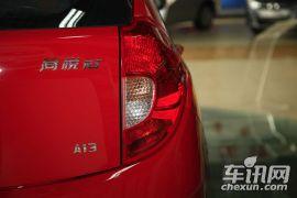 江淮汽车-同悦RS-RS 1.3L 豪华型MT