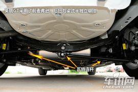 测试英朗GT 1.6L动力够用/操控从容