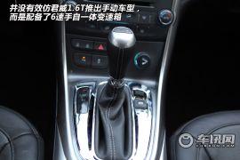 通用雪佛兰-迈锐宝-1.6T