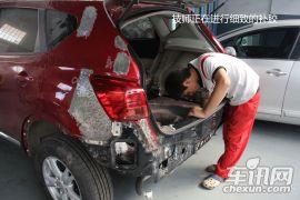 车身钣金修复
