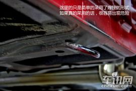 汽车知识宝典(1)拖车环如何正确使用