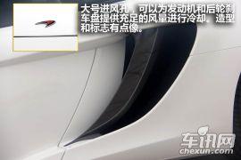 迈凯轮MP4-12C静态实拍 富人的玩具屌丝的梦想