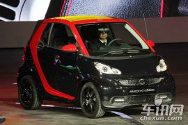 Smart-smart fortwo