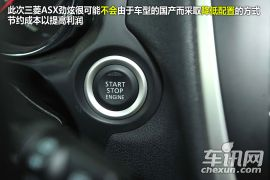 点评广汽三菱ASX劲炫 提升性价比/或扭转局面
