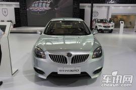 华晨中华-中华H320
