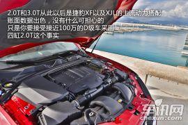 """试驾捷豹XJL/XF 向自然吸气说""""拜拜"""""""