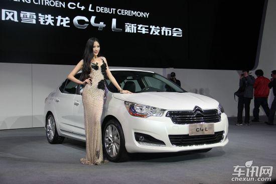东风雪铁龙C4L将推1.8L车型 有望明年上市